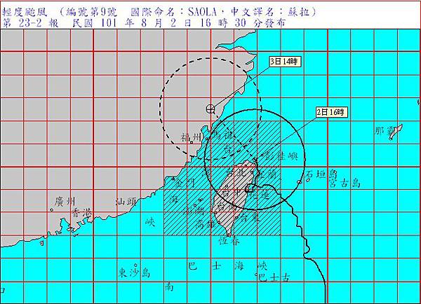 Typhoon_Saola_02