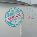 20120809_044