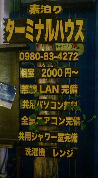 20120809_054