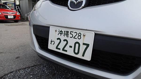 20120810_016