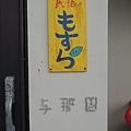 20120812_019