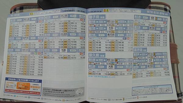 20120812_074