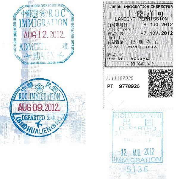 00_Immigration_Stamps