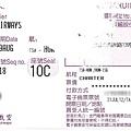 01_TSA_HUN_Boarding_Pass