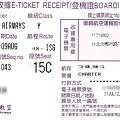 02_HUN_ISG_Boarding_Pass