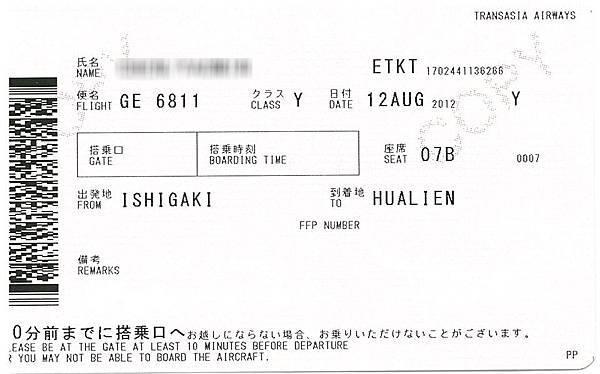05_ISG_HUN_Boarding_Pass