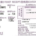 06_HUN_TSA_Boarding_Pass