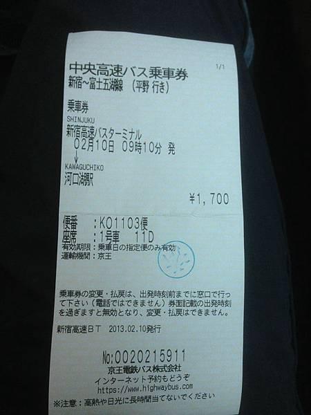 0210_iPhone013