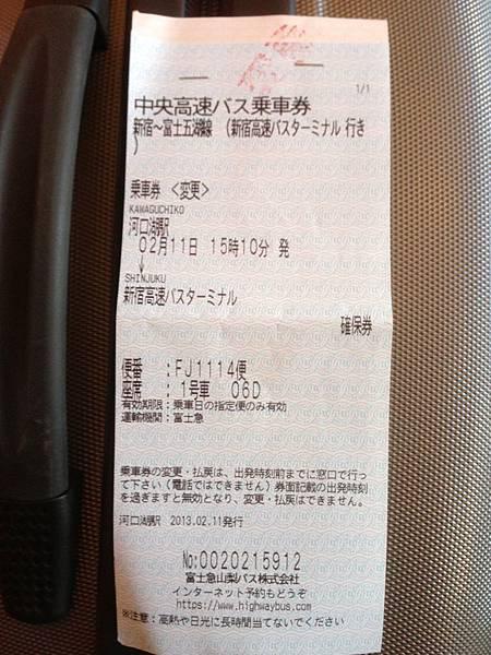 0211_iPhone120