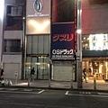 0212_iPhone_097