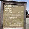 20130414_iPhone_103