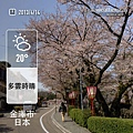 20130414_iPhone_060