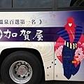 20130414_iPhone_054