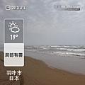 20130414_iPhone_057