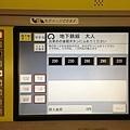 20130417_iPhone_087