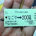 20130417_iPhone_092