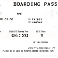 Boarding_Pass_TPE=NGO_Pixnet
