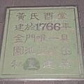 20130608_GH3_091