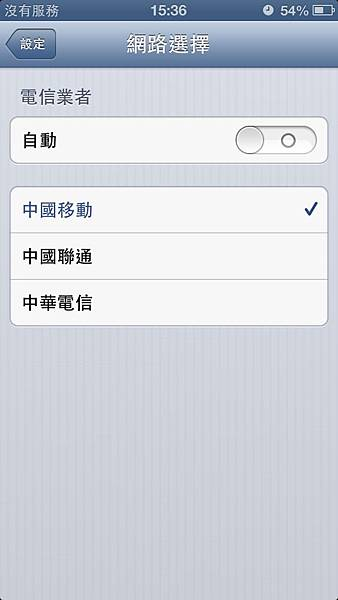 20130609_iPhone_094
