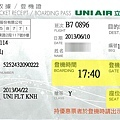 Boarding_Pass_KNH_TSAjpg