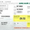 Boarding_Pass_TSA_KNH