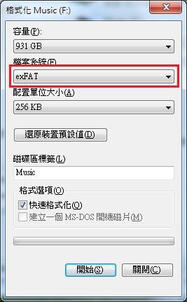 exFAT_02.jpg