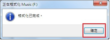exFAT_06.jpg