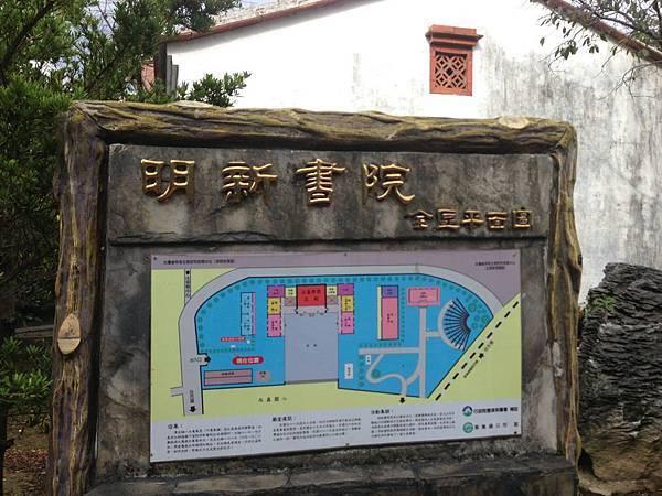 20130726_Taichung_270.jpg