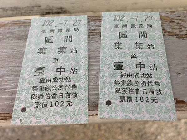 20130726_Taichung_283.jpg