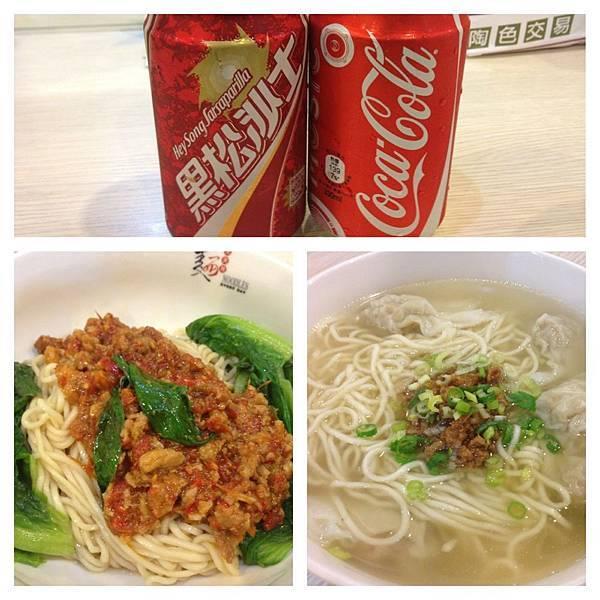 20130726_Taichung_325.jpg