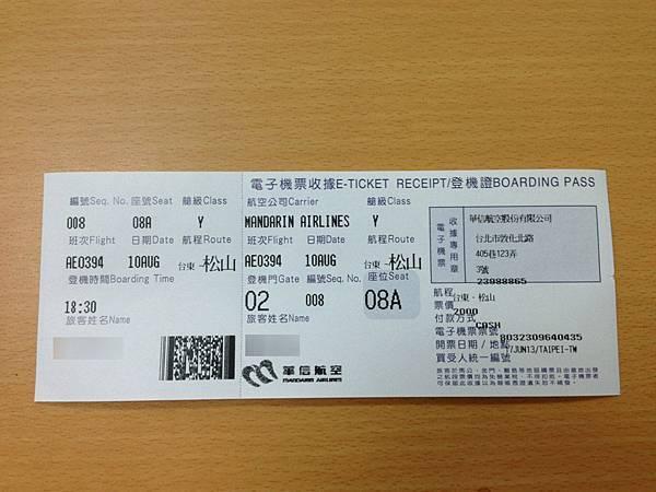 20130810_iPhone_128.jpg