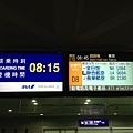 20130922_iPhone10.jpg