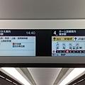 20130922_iPhone51.jpg