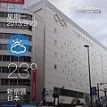 20130923_iPhone_02.jpg