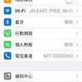 20130923_iPhone_05.jpg