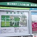 20130923_iPhone_11.jpg