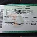 20130923_iPhone_23.jpg