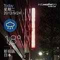 20130923_iPhone_94.jpg