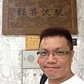 20130924_iPhone_072.jpg