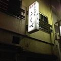 20130924_iPhone_104.jpg
