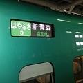 20130925_iPhone_015.jpg
