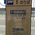20130925_iPhone_018.jpg