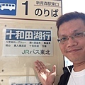 20130925_iPhone_020.jpg