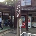 20130925_iPhone_051.jpg