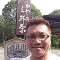 20130925_iPhone_059.jpg