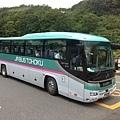 20130925_iPhone_064.jpg