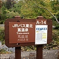 20130925_iPhone_084.jpg