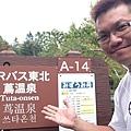 20130925_iPhone_085.jpg