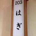 20130925_iPhone_095.jpg