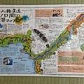 20130925_iPhone_112.jpg